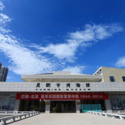 Municipal Museum of Kunming