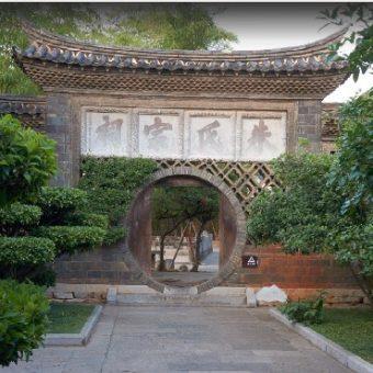 Hotels Jianshui